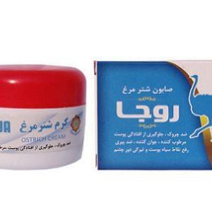 ضدچروک و جوان کننده پوست