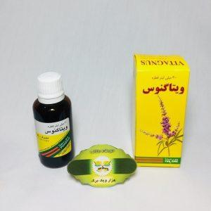 قطره گیاهی ویتاگنوس