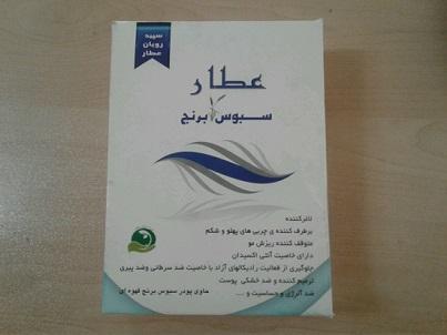 خواص سویق برنج در طب اسلامی