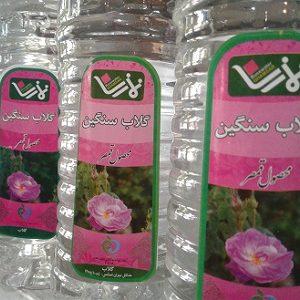 گلاب سنگین نمازی