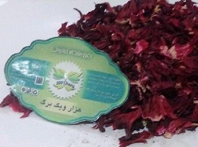 مقایسه چای ترش با چای سیاه در طب سنتی