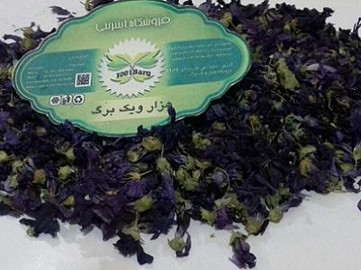 گل ختمی خبازی (بسته 100گرمی)