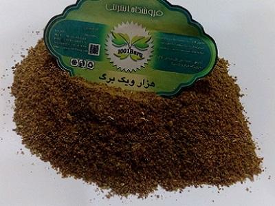 چهارزیره ساییده