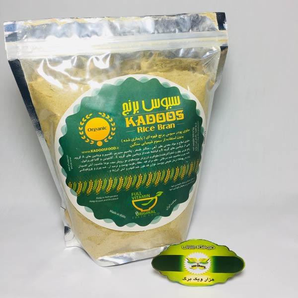 سبوس برنج کادوس 500 گرمی