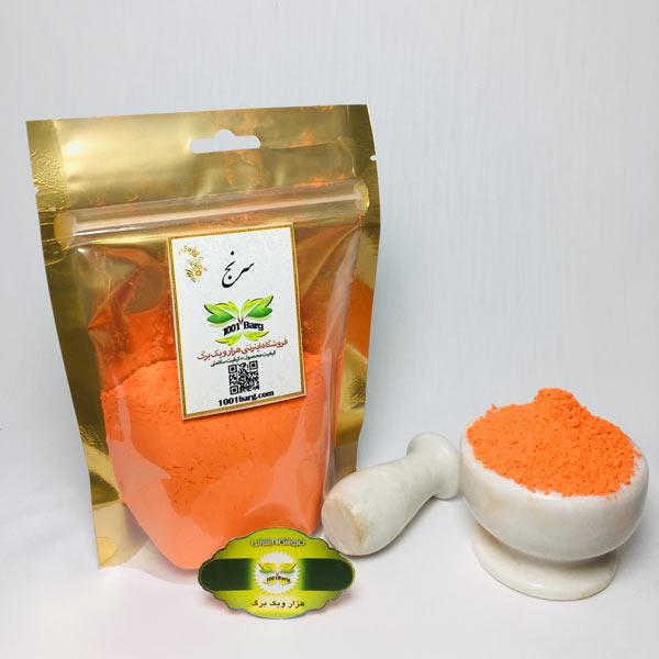 سرنج (بسته ۱۰۰ گرمی)