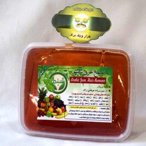 صمغ عربی شبنم با عصاره گل محمدی