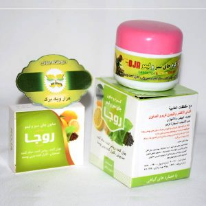 کرم و صابون چای سبز و لیمو روجا