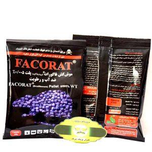 موش کش فاکورات (برودیفاکوم)