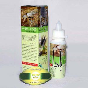 محلول گیاهی یلدا ( رفع شپش و رشک سر )