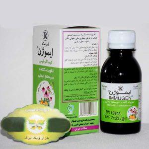 شربت ایموژن ( تقویت کننده سیستم ایمنی ) کیمیاگر توس